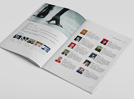 高档画册页眉页脚设计分享展示